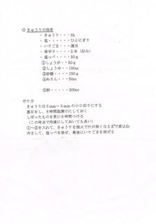 CCF20120828_0001.jpg